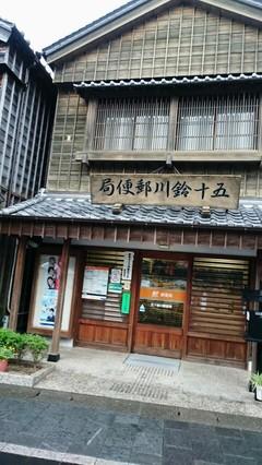 日本の町家