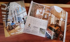 耐震等級3×長期優良住宅×zehの家つくり