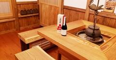 囲炉裏テーブルと日本酒